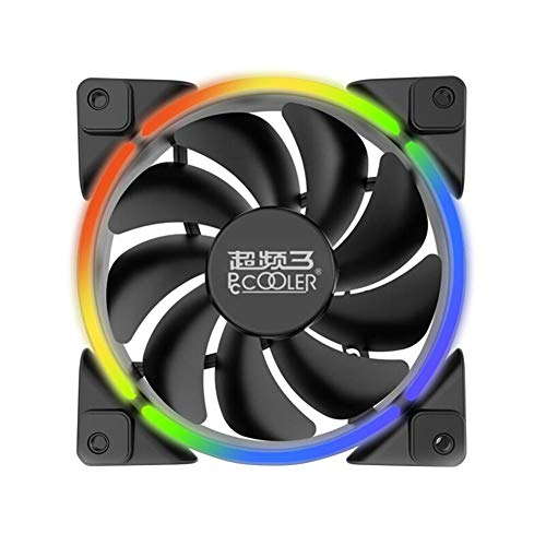dual halo cpu cooler rgb