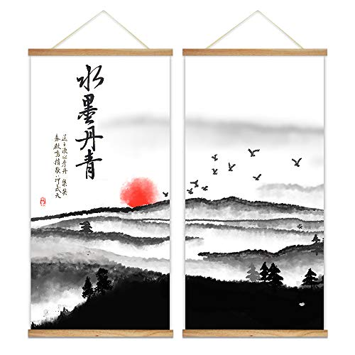 2 Panel Hanging Poster with Wood Frames Chinese Ink Painting Style Moutain and Lake Decorative x 2 Panels