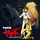 Yamato Allstars - Space Battleship Yamato [Japan CD] LACM-14070 by Lantis Japan