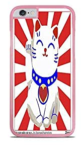Lucky Cat Pink Hardshell Case for iPhone 6 (4.7)