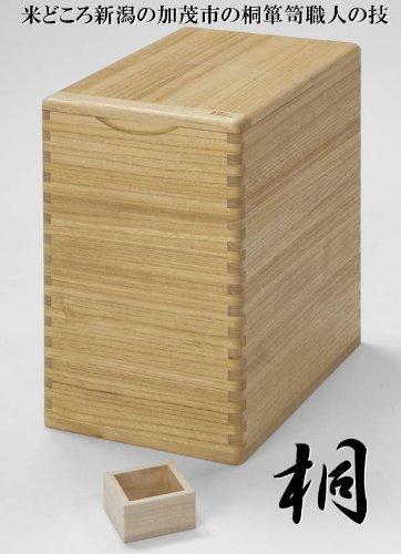 桐子モダン桐の米びつ 20kg
