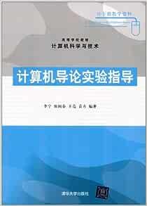 vb.net数据库编程_VB.NET数据库编程/高等学校计算机科学与技术教材(附光盘):石