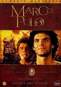 Marco Polo [DVD]: Amazon.es: Ken Marshall, Denholm Elliott