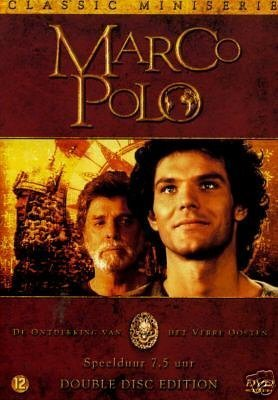 Marco Polo [DVD]: Amazon.es: Ken Marshall, Denholm Elliott, Tony ...