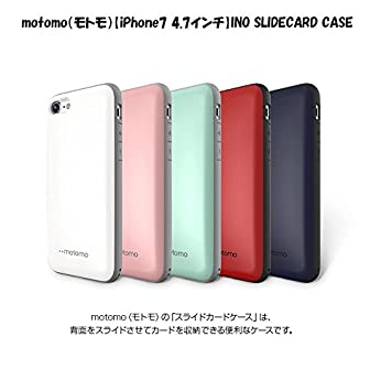 56026d6df4 Amazon | <国内正規品> 【iPhone 8/7 4.7インチ】 INO SLIDECARD CASE ...