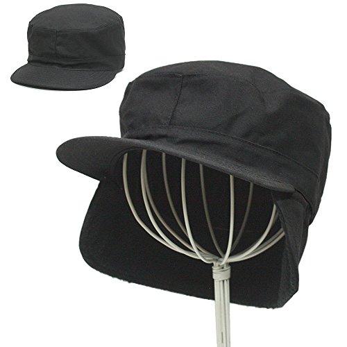Vintage Year Military G.I. Type Combat Ear Flap Cap (7 3/4, Black) (Sports Gi Winter Paintballs)