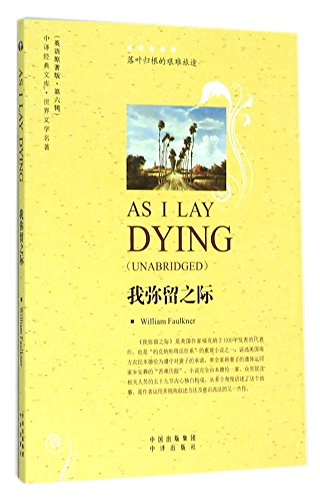 an analysis of the characters and disasters in the novel as i lay dying by william faulkner Essay character analysis of dewey dell bundren in faulkner's as i lay dying - william faulkner, a nobel prize winning author, wrote the novel as i lay dying in six weeks without changing a word considering the story's intricate plot, not changing a single word seems like it would take a literary genius to complete.