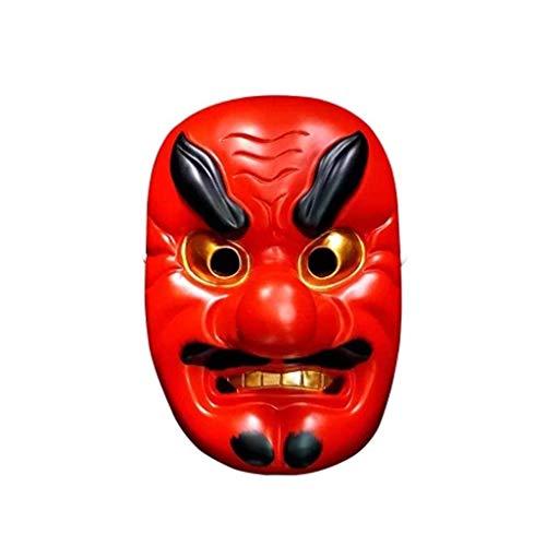Halloween Party Cosplay Japanese Movie Buddhism Kabuki Tengu Mask Red Long Nose Evil Demon Devil Masks Horror Mask]()