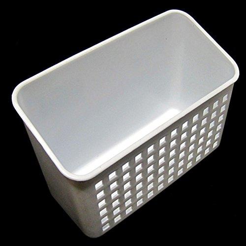 Magnetic Refrigerator Basket