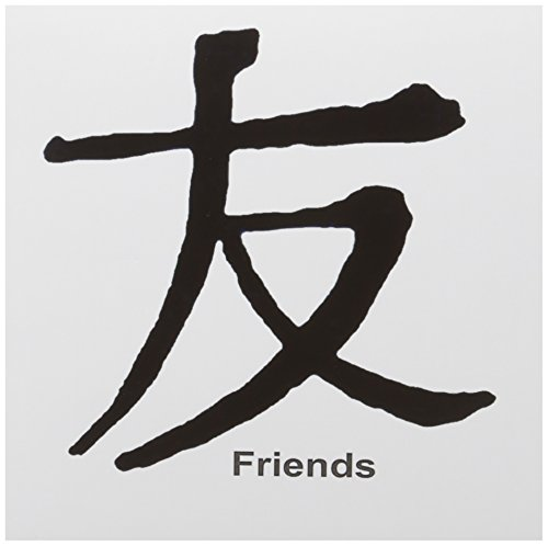3dRose Chinese Symbol Friends - Greeting Cards, 6 x 6 inches, set of 12 (gc_1164_2)