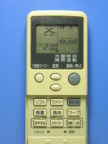 エアコンリモコン RKN502A250