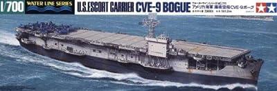 US Escort Carrier CVE-9 Bogue 1/700 Tamiya