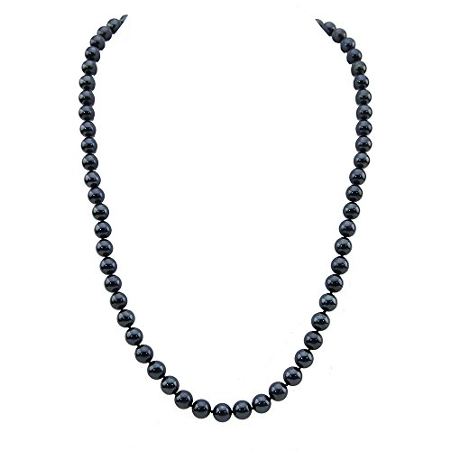 14k White Gold 7.0-7.5mm Black Akoya Cultured Pearl Necklace AAA Quality, 18 Inch Princess Length
