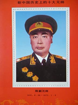 Amazon | 中国(遼寧省) 中華人民...