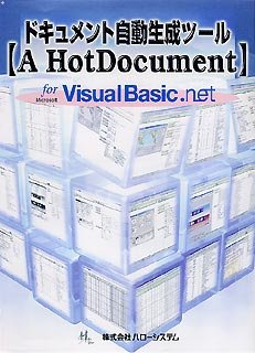 A HotDocument for Microsoft Visual Basic .net B0000795EO Parent