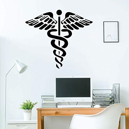 (Medical Corps Decal | Vinyl Wall Decor Design for Emergency Room, Office or Window Decoration | Black, White, Red, Blue, Brown, Gray, Gold, Silver, Other Colors)