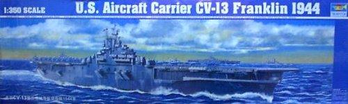 トランペッター 1/350 米海軍 空母 CV-13 フランクリン