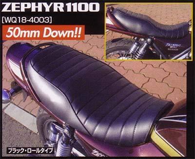 ワークスクオリティ (バイク用)カスタムシート ロール ZEPHYER1100(WQ18-4003)   B07KVQJ8PS