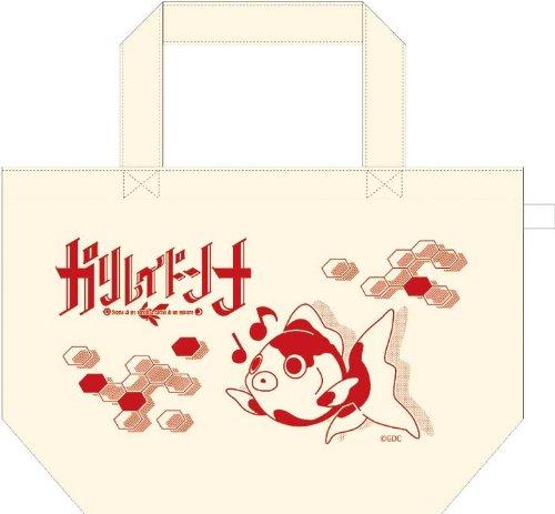 Galilei Donna mini tote bag (Giappone import / Il pacchetto e il manuale sono scritte in giapponese)