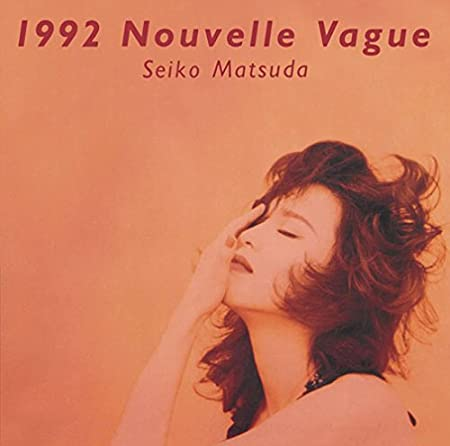Amazon | 1992 Nouvelle Vague |...