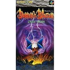 Demon's Blazon (Demons Crest): Makaimura Monshou-hen, Super Famicom (Super NES Japanese Import)