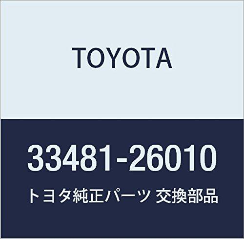 Toyota 33481-26010 Speedometer Drive Gear