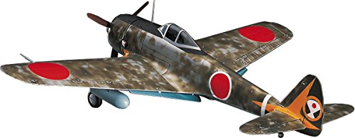Hasegawa 1:48 Scale KI43 Late Version Oscar Model Kit