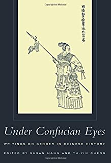 Amazon falling in love stories from ming china under confucian eyes writings on gender in chinese history fandeluxe Gallery