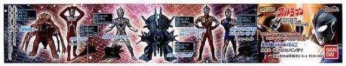 "Ultraman - 4"" Part 1 Tiga Gashapon Capsule Figure Set of 6"