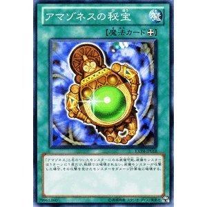 3 piezas set * de cartas de Yu-Gi-Oh [del Amazonas tesoro ...
