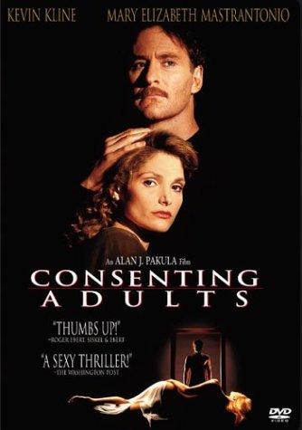 Adult dvd sample