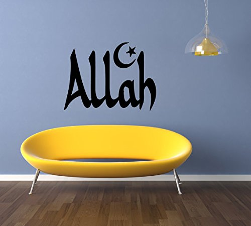 Crescent Moon Star Symbol Allah Wall Decal God Elah Elohim Muslim Islam Arab Christian Allah Divine Faith Muhammad Wall Sticker Decal G3691]()