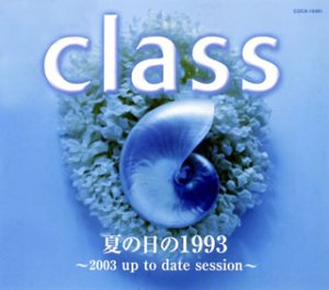 Amazon.co.jp: class, 松本一起,...