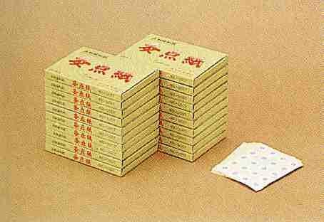 灸点紙 1ケース(20箱) 1ケース(20箱)  B009RKGQAM