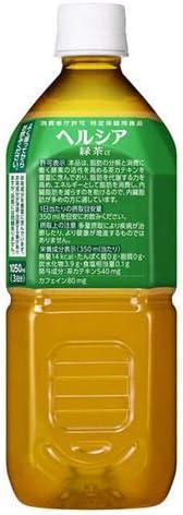 ヘルシア 緑茶 1050ml