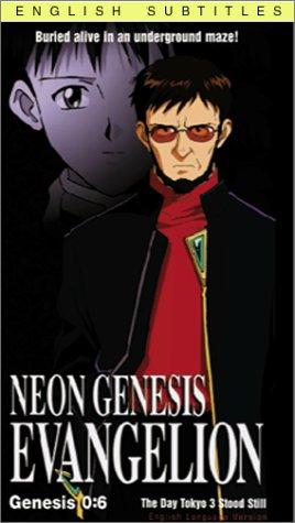 Neon Genesis Evangelion: Genesis 0:6 [VHS]