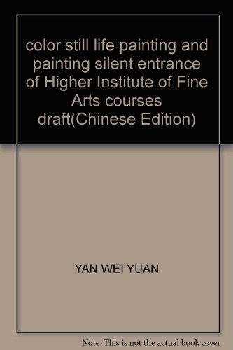 Color Still Life Painting And Painting Silent Entrance Of Higher Institute Of Fine Arts Courses Draft(Chinese Edition)