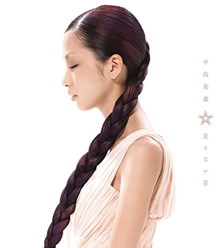 houkago high five by little glee monster on amazon music