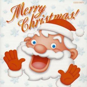 安くクリスマスソング 子供(2016年)を買うための秘密