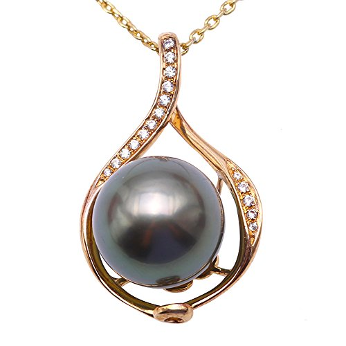 Green Pearl Sea South Round (JYX Pearl Tahitian Pendant 11.5mm Round Peacock-green Pearl Necklace Jewelry in 14K Gold)