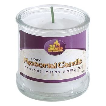1 Day Yahrtzeit Candle - 1 Pack - 24 Hour Kosher Memorial and Yom Kippur Candle in Glass Jar - by Ner Mitzvah