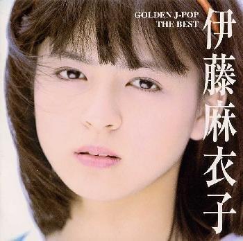 Amazon | GOLDEN J-POP/THE BEST...