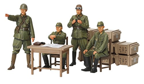 Tamiya Japanese Army Figures Set