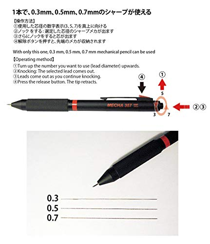 57 POWERS MECHA 357 Multi Mechanical Pencil 3in1 0.3mm 0.5mm 0.7mm Japan (BLACK) by HMP (Image #7)