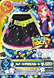 Aikatsu 2014 new series 1 / AK1401-18 / R suite devil skirt (japan import)