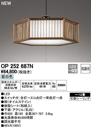 オーデリック/和風ペンダントライト ~12畳 OP252687N B07T92XXNT