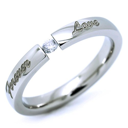 Engraved Tension Set Ring - 3mm Tension Set Cubic Zirconia