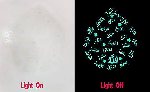 Glow in The Dark Wall Ceiling Stickers 99 Names of Allah and