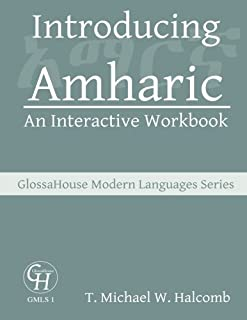 basic amharic a teaching manual amharic and english edition prof rh amazon com Louisiana Driving Manual Kentucky Driving Manual