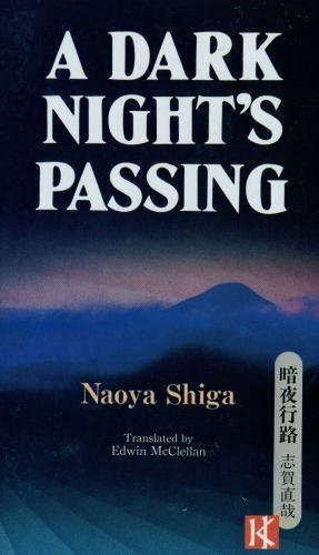 A Dark Night's Passing (Japan's Modern Writers) Paperback - December, 1993